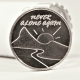 "Sunset Image ""Never Alone Again"" AA Aluminum Desire Chip"